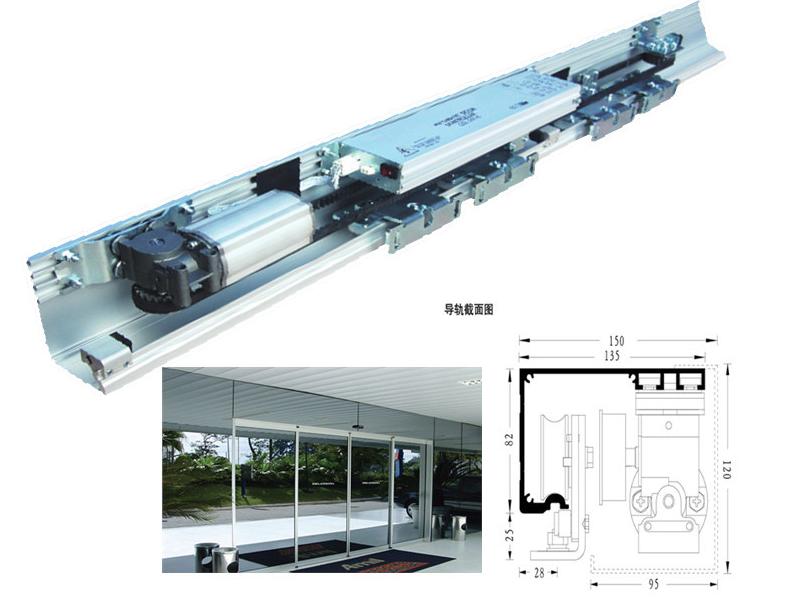 DSL200欧款平移门电机玻璃-平移自动门