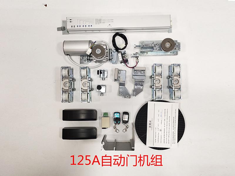 125A自动门机组