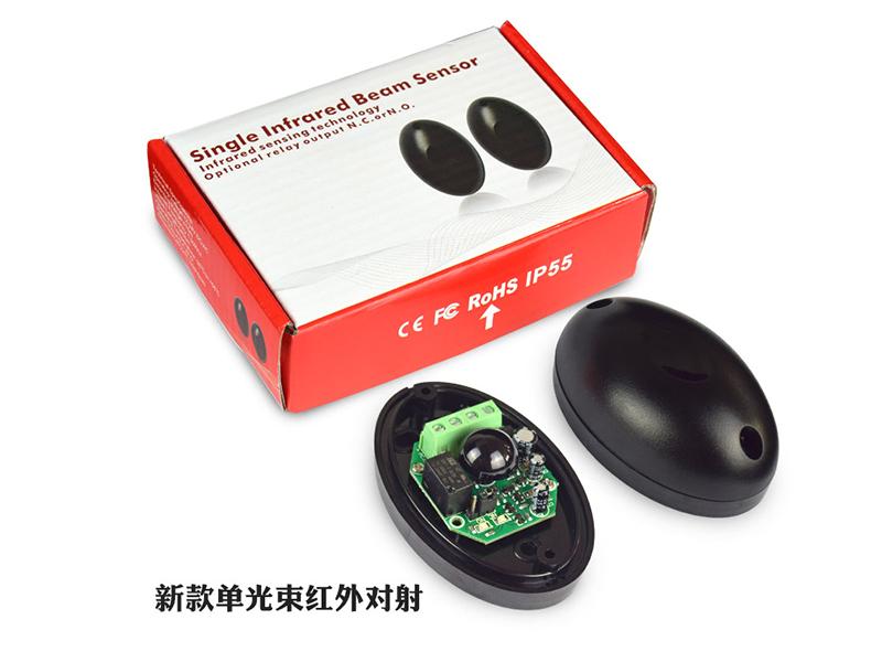 自动门明装安全防夹电眼